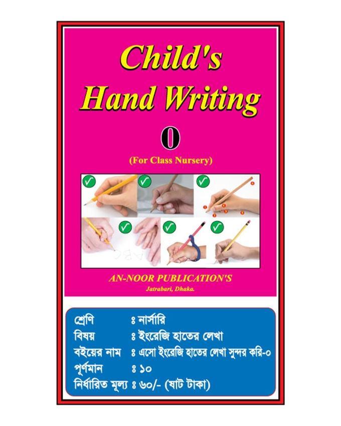 Child's Hand Writing  - 0