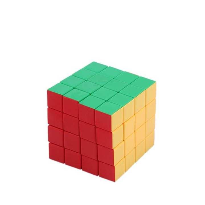 Rubex Cube - Multicolor