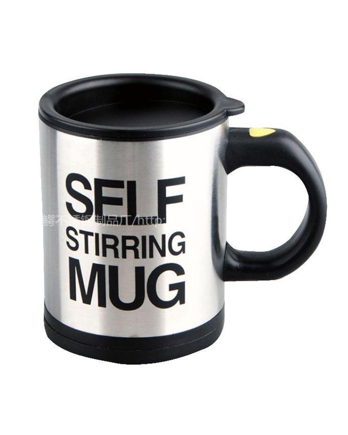Self Stirring Mug -  Silver