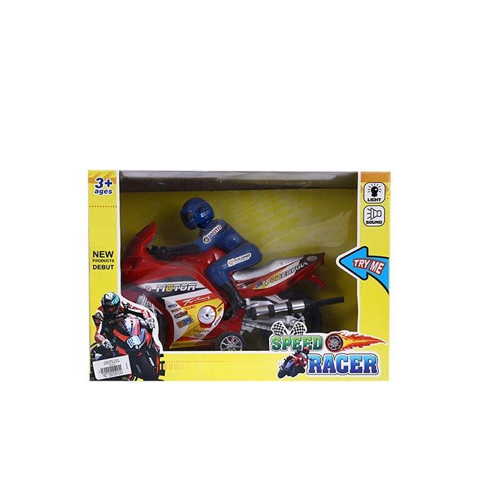 Racing Car Speed Racer - Multi-Color