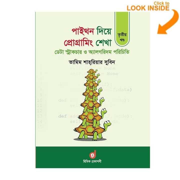 Python Dia Programming Sekha part 3: Data Structure and Algorithm Porichiti by Tamim Shahriar Subeen