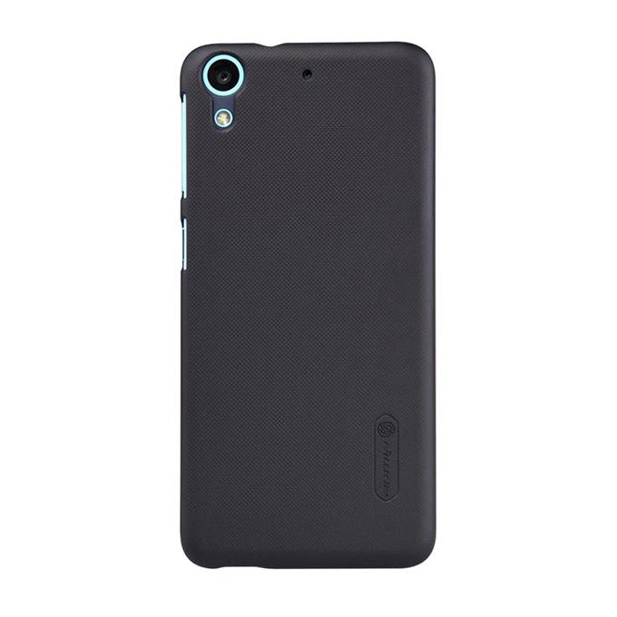 Super Frosted Shield Back Cover for HTC Desire 826 - Black