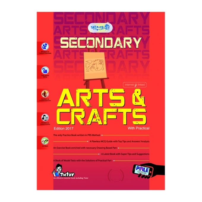 Arts & Crafts (With Practical) for Class Nine (English Version)