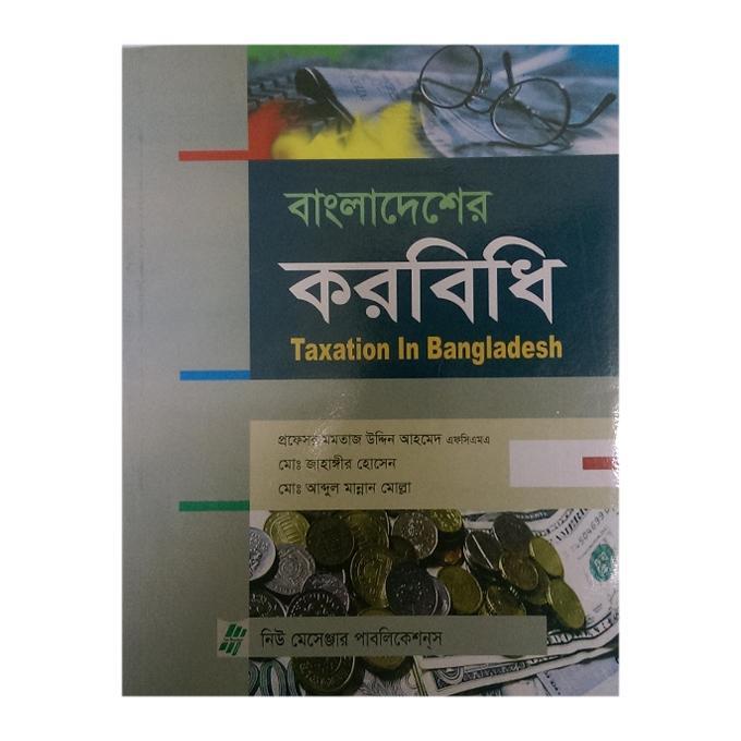 Bangladesher Kor Bidhi by Professor Momotajuddin Ahmed, Md. Jahangir Hossen O Md. Abdul Mannan Molla