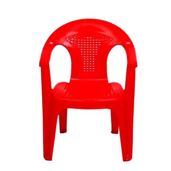 Arm Chair Series - CH-63A - Red