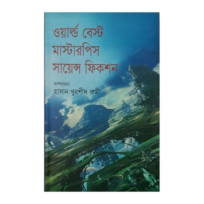 World Best Master Piece Science Fiction by Hasan  Khurshid Rumi