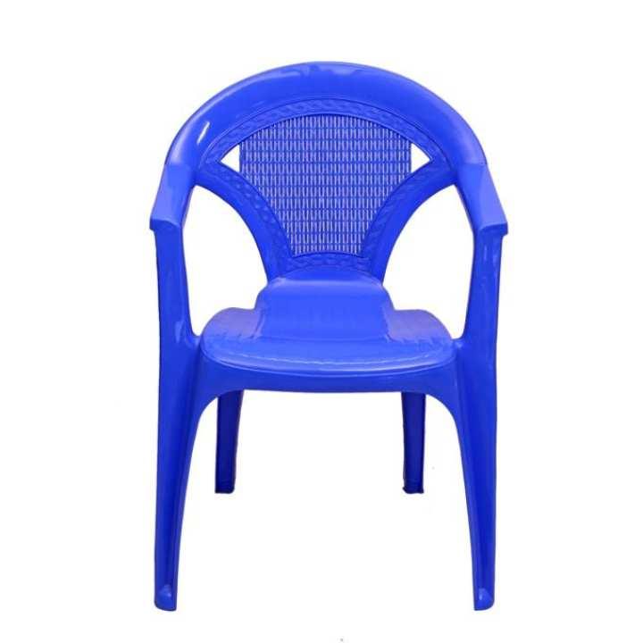 Arm Chair Series - CH-53A - Blue