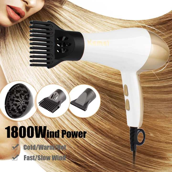 KM-810 4 In 1 Hair Dryer - White and Golden