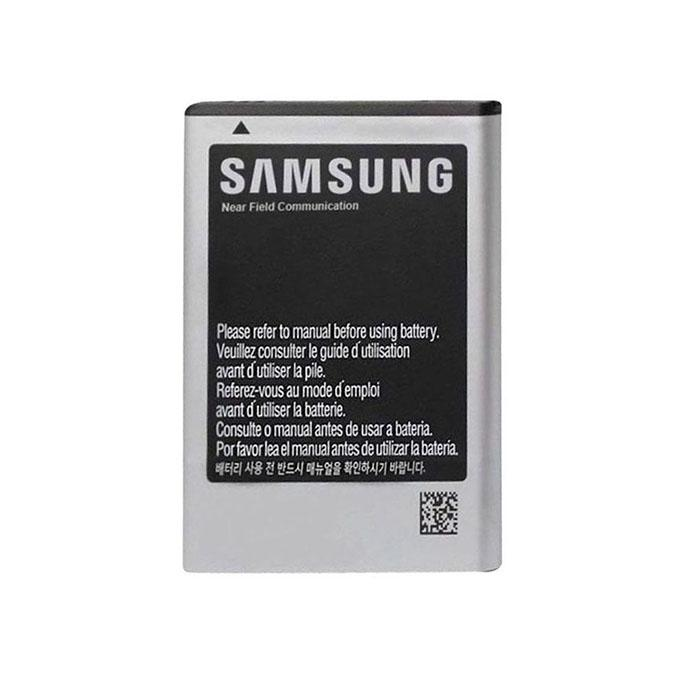 Replacement Battery for Samsung 7106 - Black