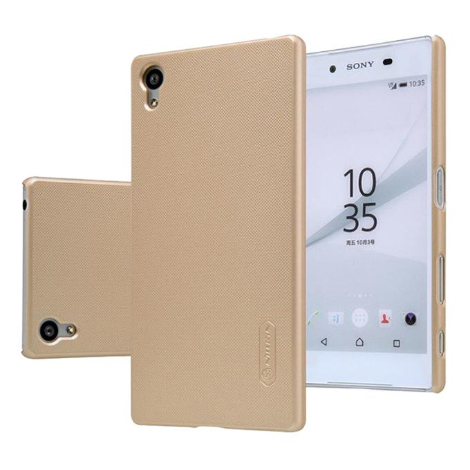 Super Frosted Shield Back Cover for Sony Xperia Z4 - Golden