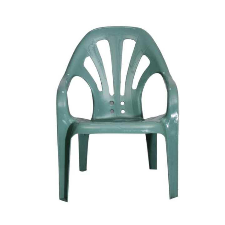 Arm Chair Series - CH-44 - Ig