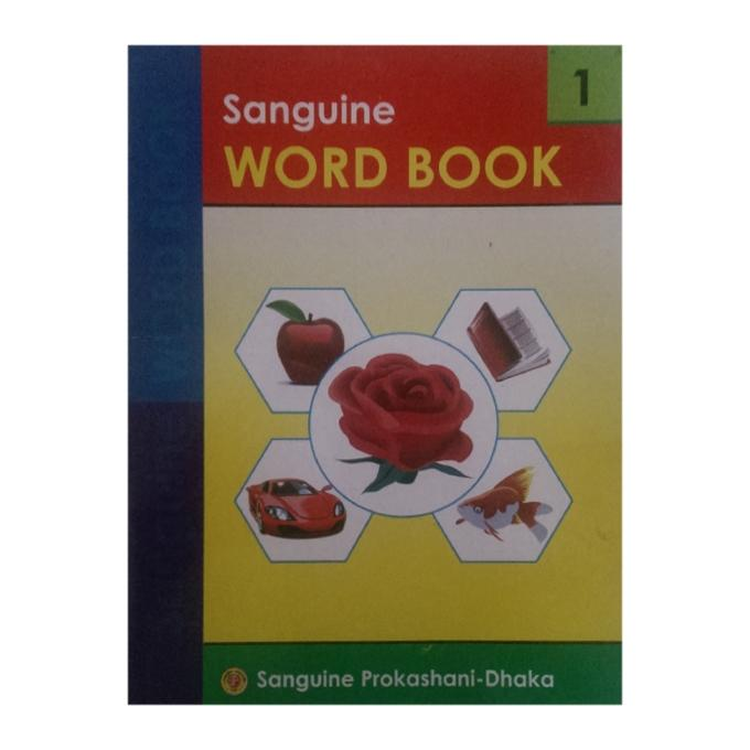 Word Book- 1