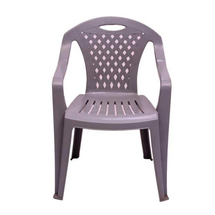 Arm Chair Series - CH-43 - Ash