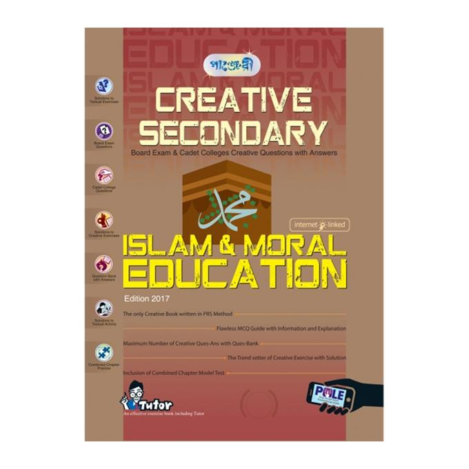 Creative Secondary Islam & Moral education for Class Nine (English Version)