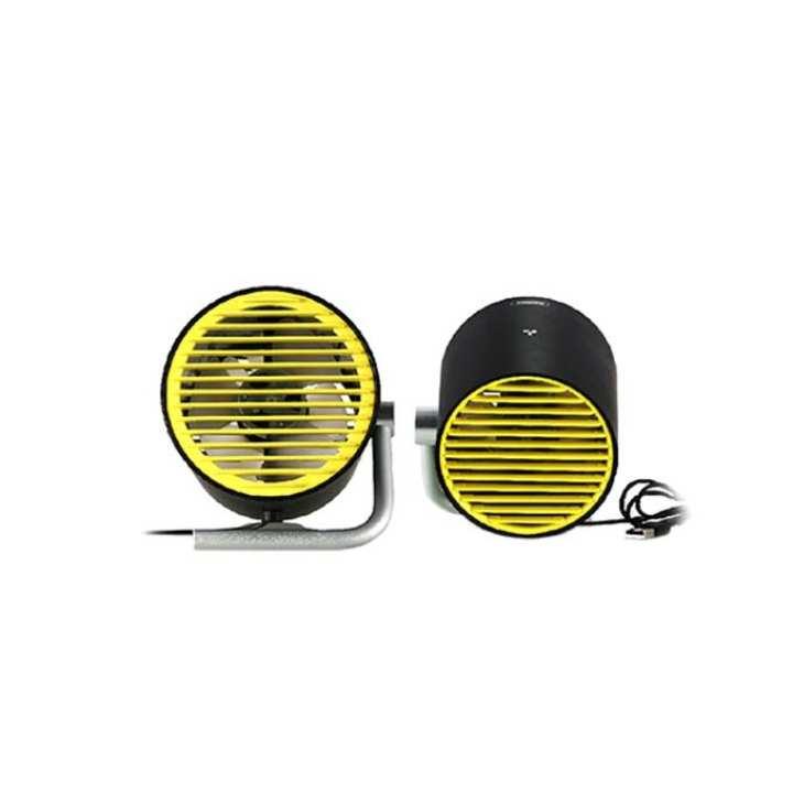 F20 - Cool Desktop USB Fan - Yellow and Black