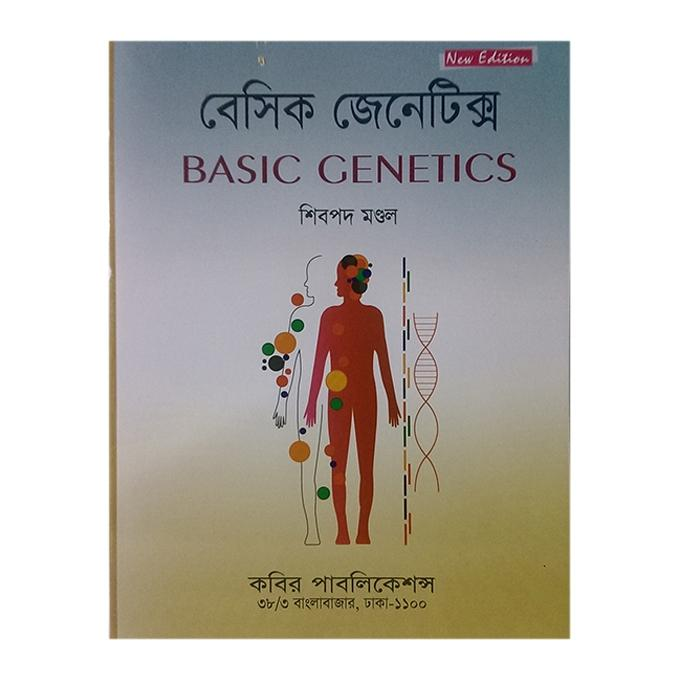 Basic Genetics by Shibpod Mondol