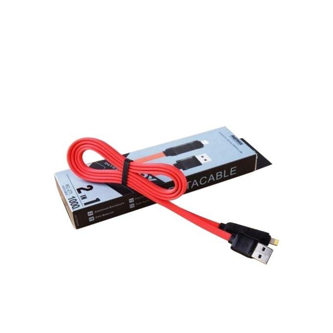 2 in 1 Lightning Data Cable - Red and Black