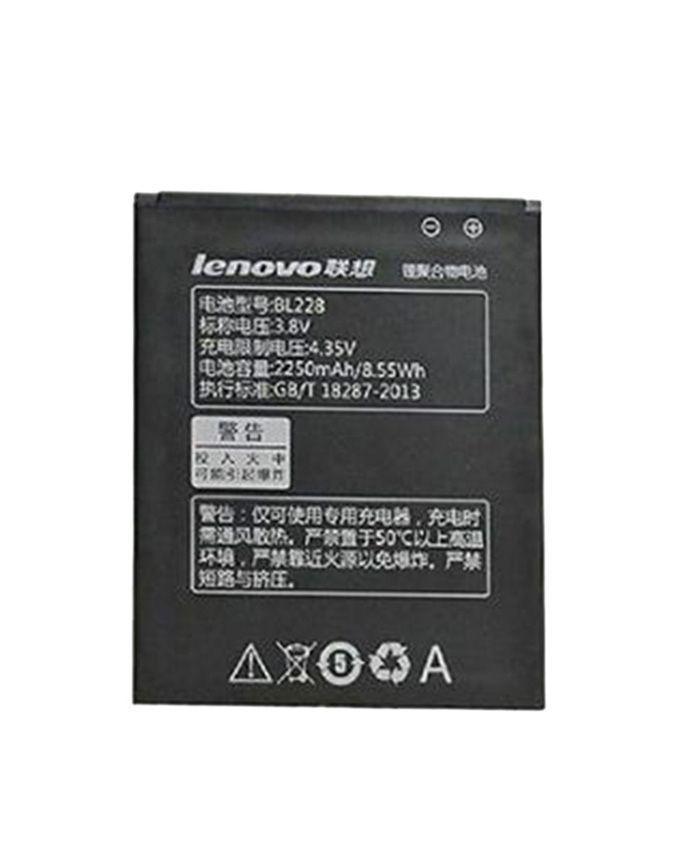 Lenovo BL-228 2250mAh Battery - Black