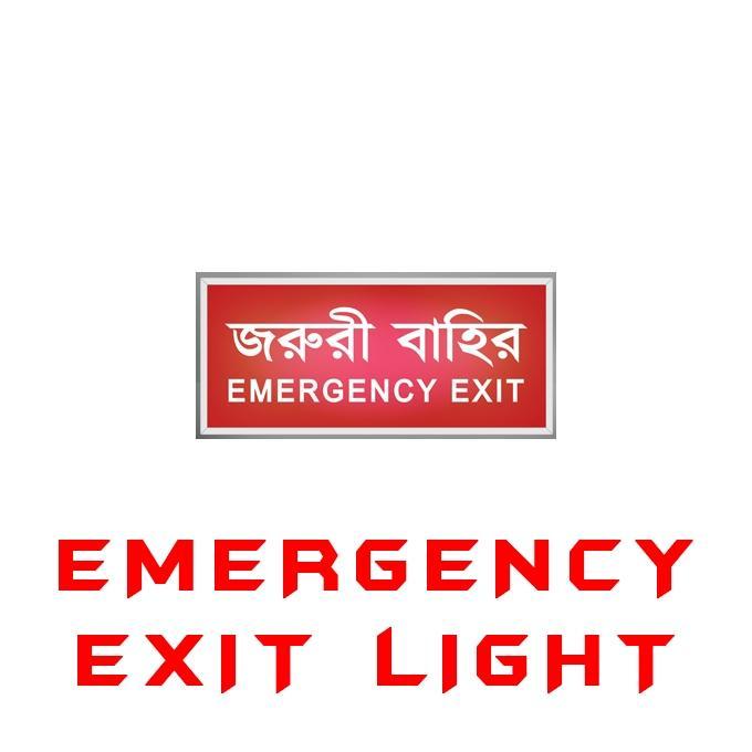 Exit Light Emergency
