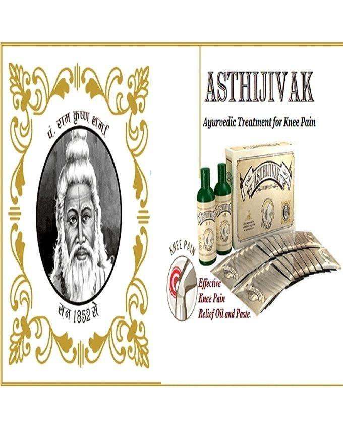 B-1025 Asthijivak Oil and Paste