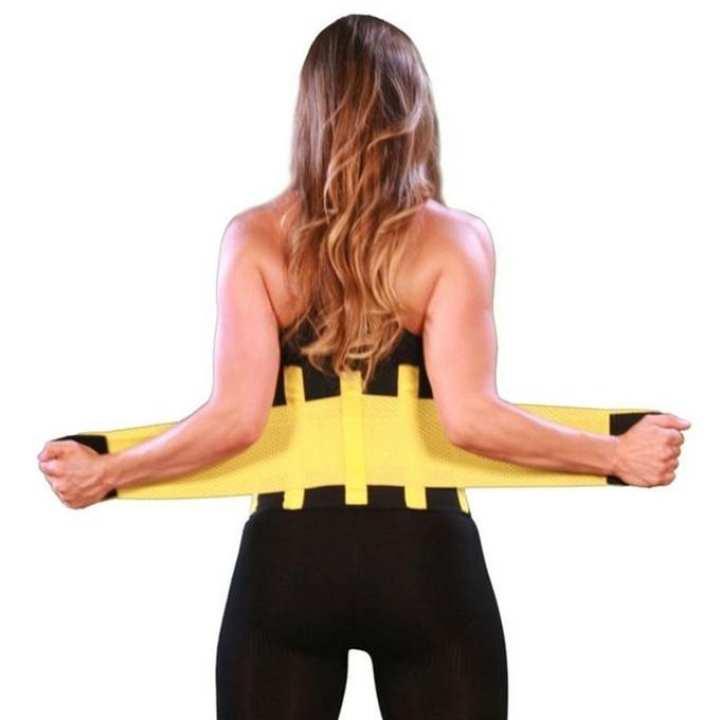 Hot Shaper Power Belt - Yellow