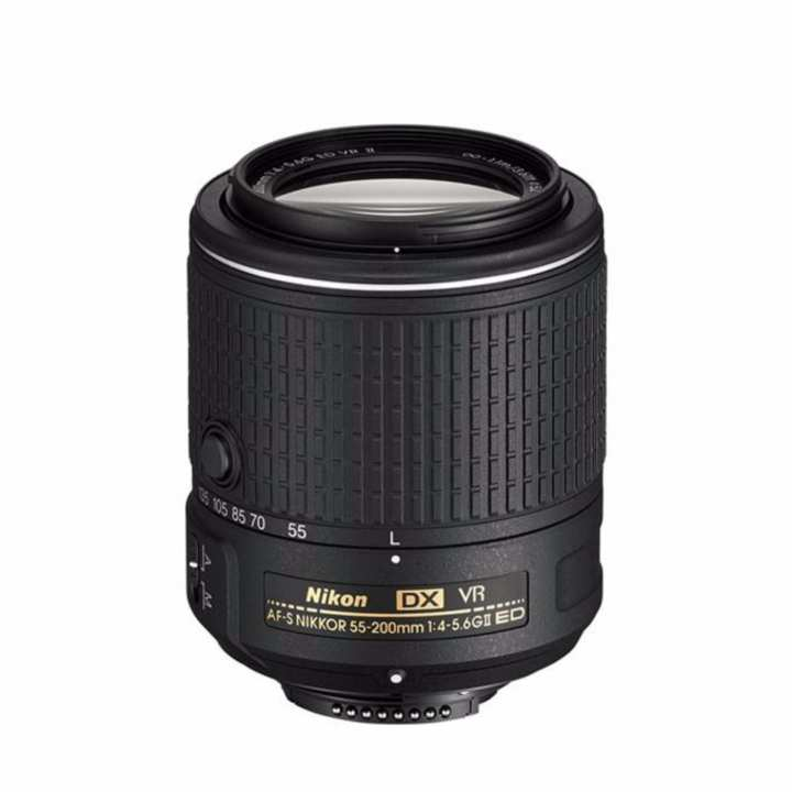 55-200mm VR II  - Lens - Black