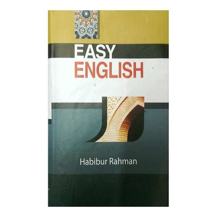 Easy English  by Habibur Rahman