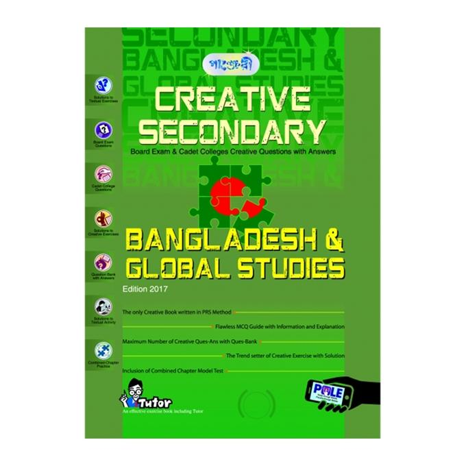 Creative Secondary Bangladesh and Global Studies (English Version) for Class Nine (English Version)