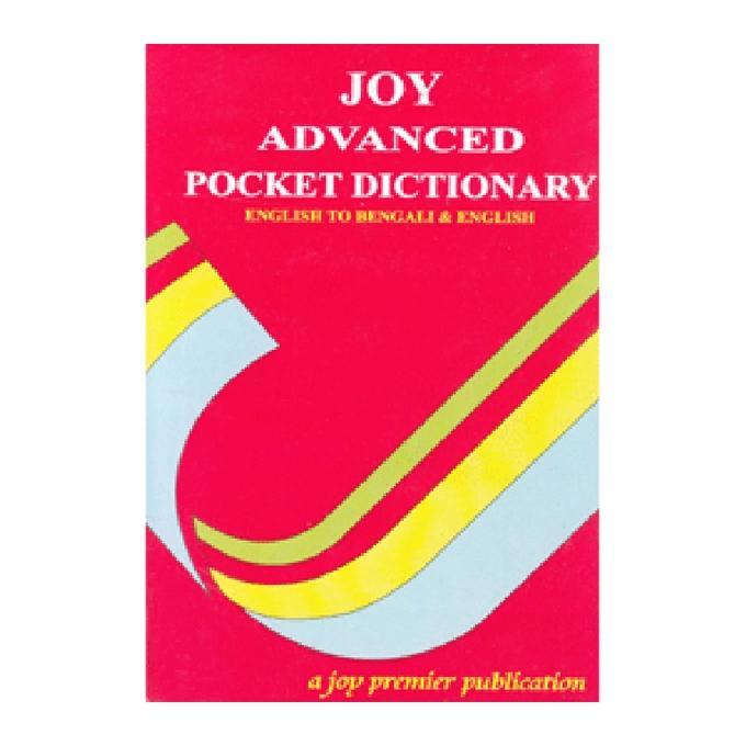 Joy Advanced Pocket Dictionary (English to Bengali & English)