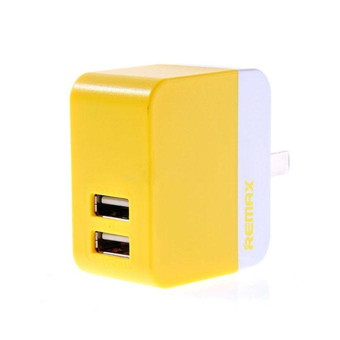 RMT 6288 Dual USB Adapter Charger - Yellow and White