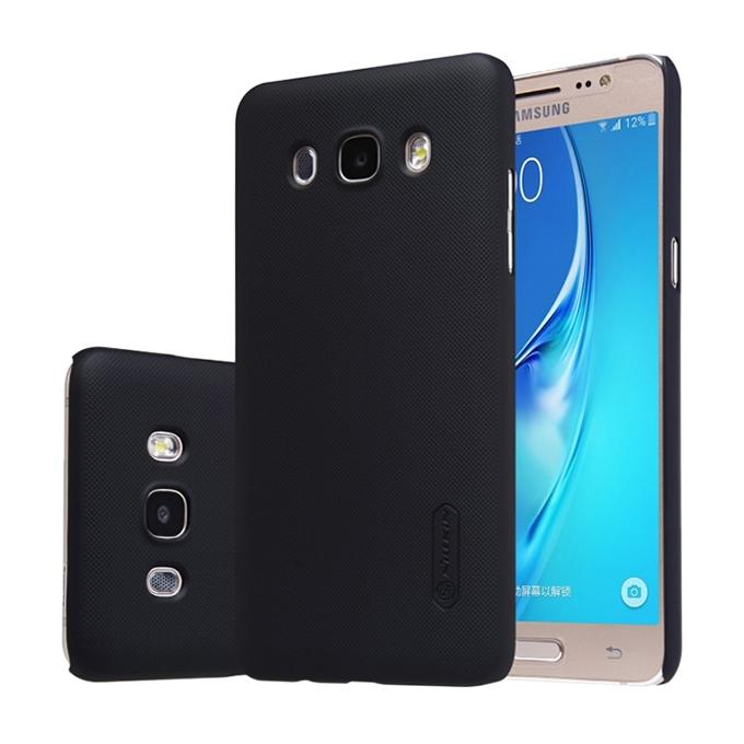 Super Frosted Shield Back Cover for Samsung Galaxy J5 - Black