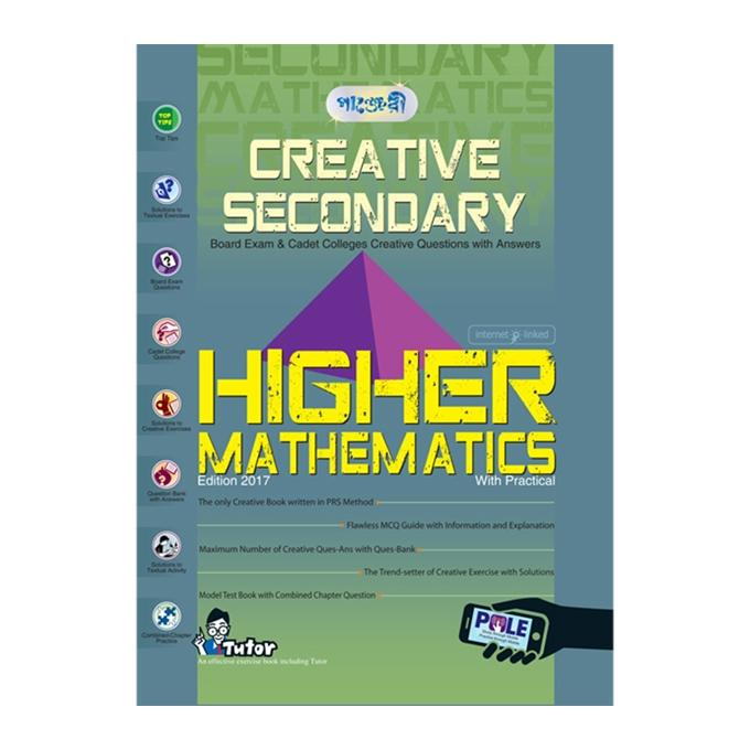 Creative Secondary Higher Mathematics (With Practical) for Class Nine (English Version)