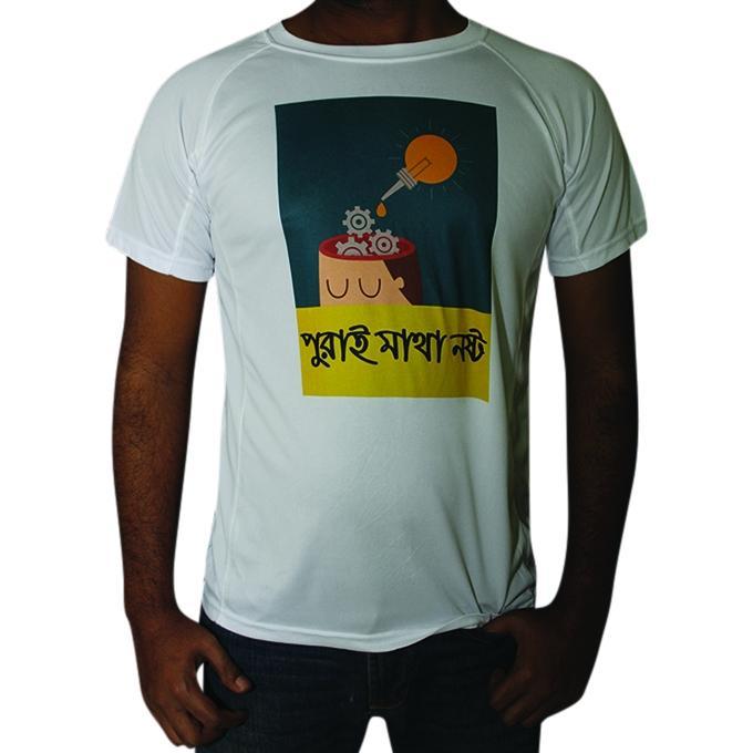 White Jersey Fabrics Short Sleeve Casual T-Shirt For Men