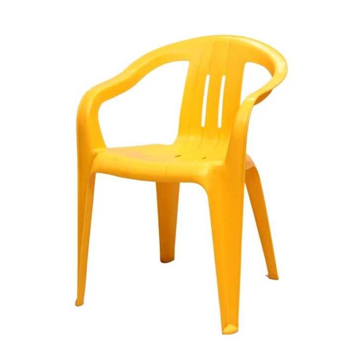 Arm Chair Series - CH-38 - Yellow