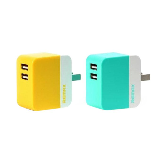 RMT 6288 Dual USB Adapter Charger - Multicolor