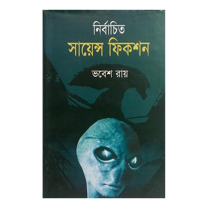 Nirbachito Science Fiction by Vobesh Roy