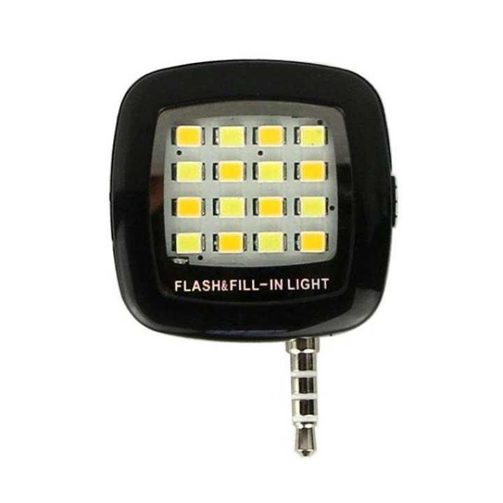 Selfie LED Flash Light - Black