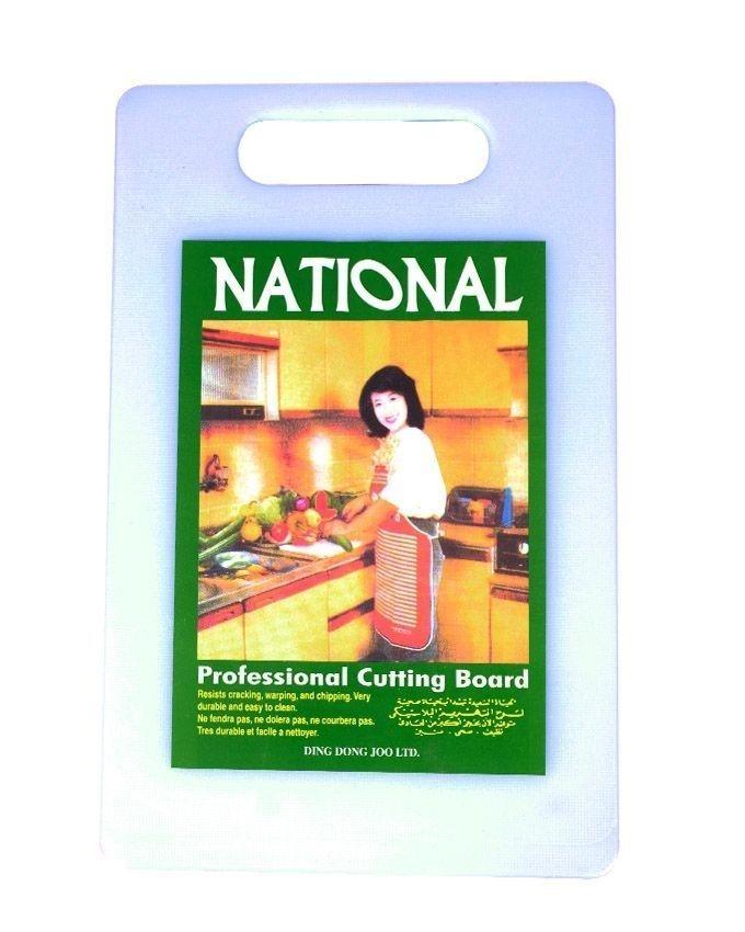 Cutting Board - White