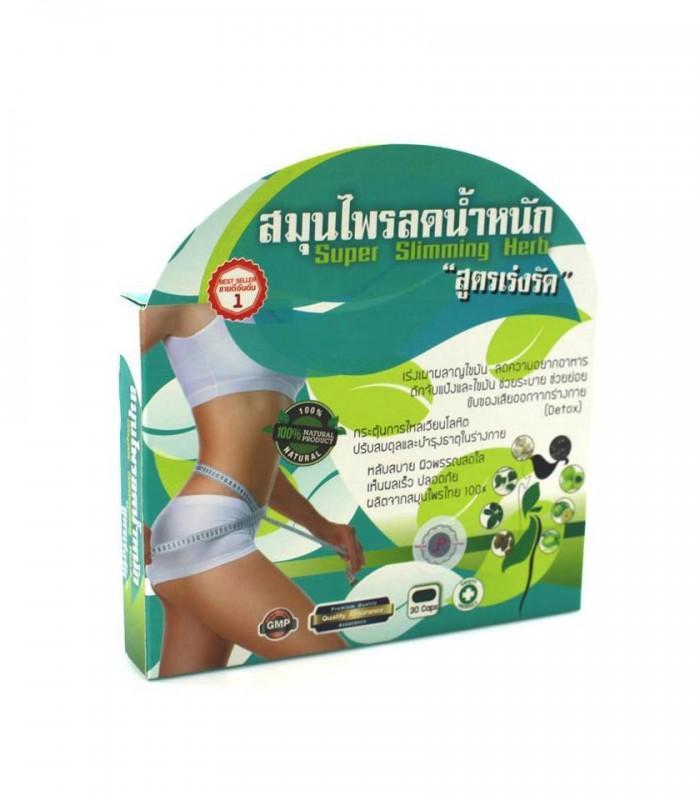 Super Slimming Herb Belly Weight Loss Diet Pills 30 Capsule