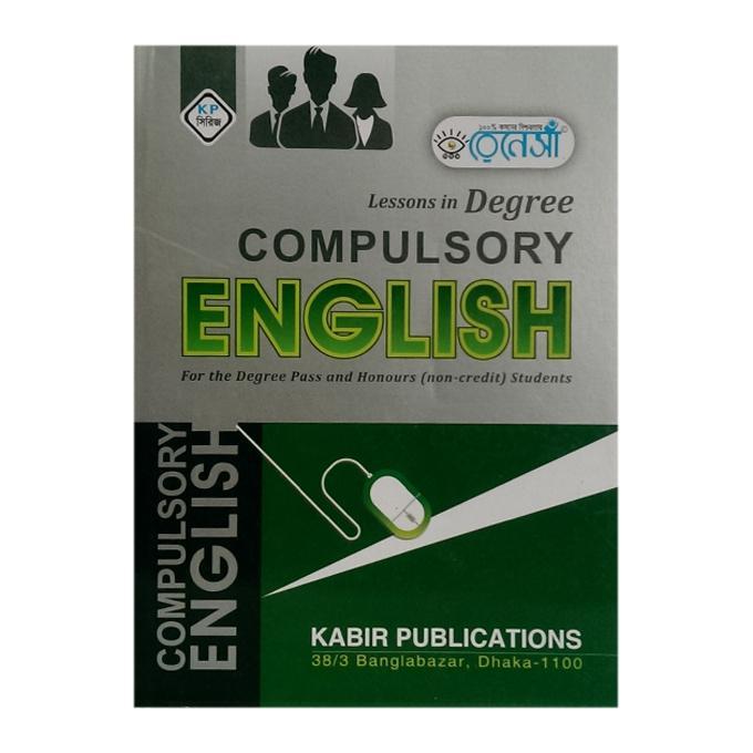 Degree Compulsory English
