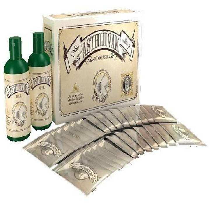 Asthijivak Ayurvedic Oil