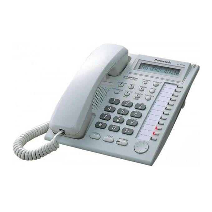 KX-T7730 Corded Telephone - White