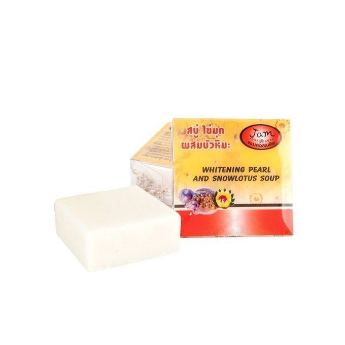 Whitening Pearl and Snowlotus Soap - 50gm