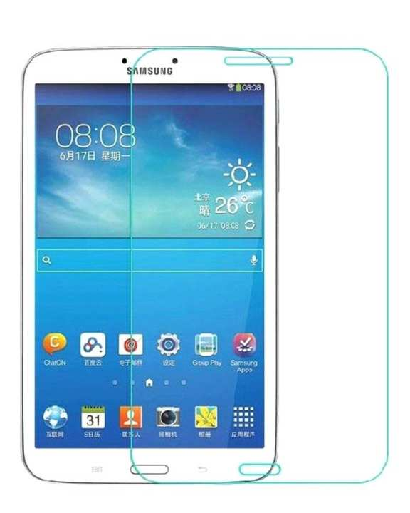 Explosion Proof Tempered Glass Screen Protector for Galaxy Tab 3 8.0 - Transparent