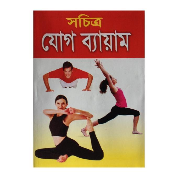 Sochitro Jog Bayam