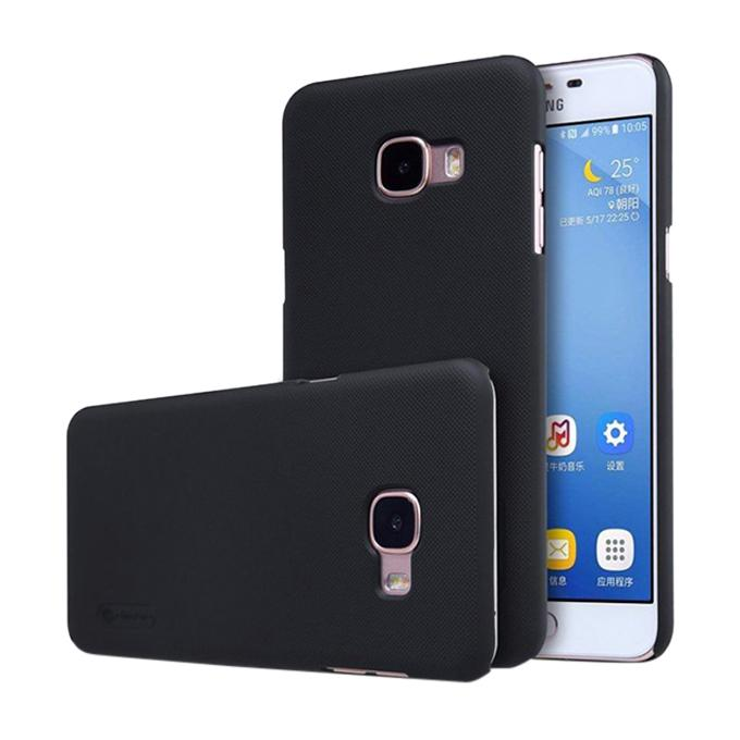 Super Frosted Shield Back Cover for Samsung Galaxy C5(C5000) - Black