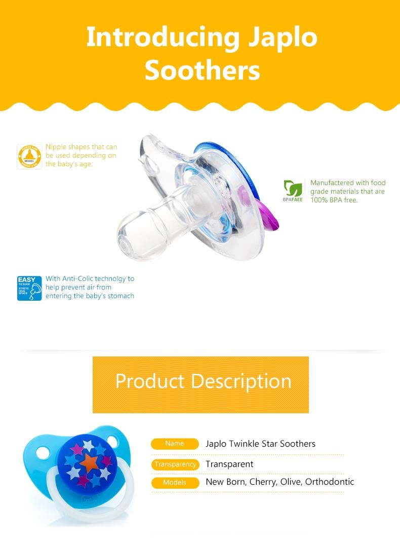 Halal Twinkle Star Baby Soother with Cover - Cherry