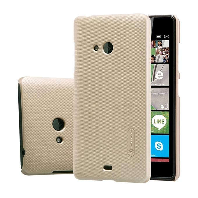 Super Frosted Shield Back Cover for Nokia Lumia 1020 - Golden