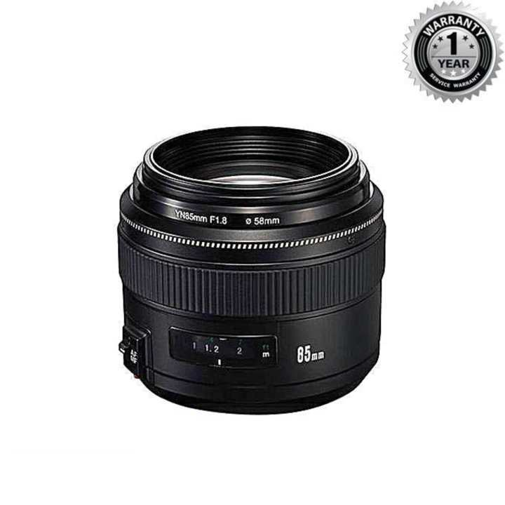 YN 85mm f/1.8 for Canon - Black