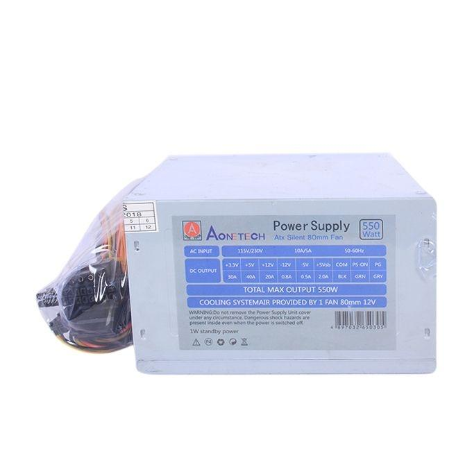 550W Power Supply For PC - Silver
